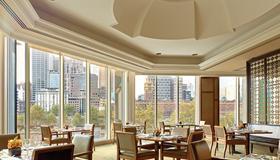 The Langham, Melbourne - Melbourne - Restaurante