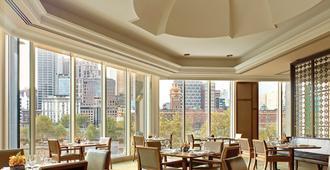 The Langham, Melbourne - מלבורן - מסעדה