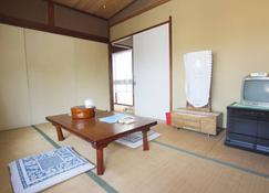 Antique room with Onsen in Atami - Atami - Chambre
