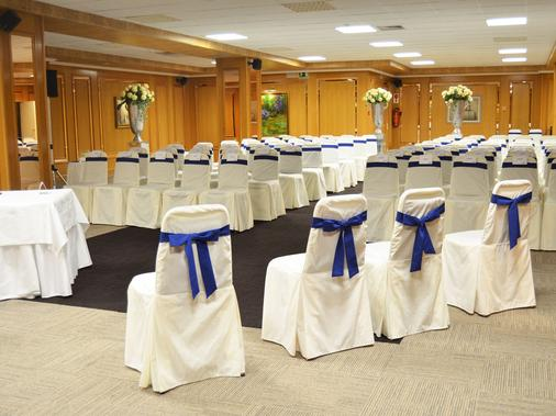 Hotel Beatriz Toledo Auditorium & Spa - Toledo - Banquet hall