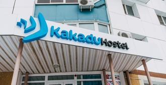 Kakadu Hostel - Khabarovsk