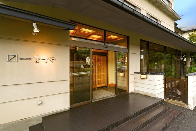 鱒屋日式酒店 - 山之內町 - 建築
