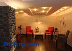 Altstadt Hotel - Freiberg - Lounge