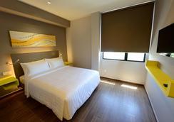 Travelodge Georgetown, Penang - George Town - Bedroom