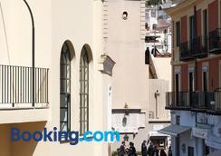 Affittacamere Capri Dolce Vita - Capri - Outdoors view