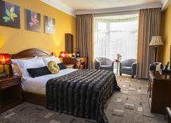 New West Hotel - Ulaanbaatar - Bedroom