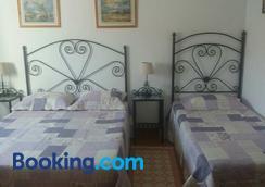 Quinta Paraiso - Portalegre - Bedroom
