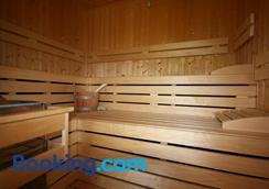 Walnut apartment with sauna and pond - Topoľčany - Spa