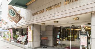 Hiroshima Kokusai Hotel - Hiroshima - Toà nhà