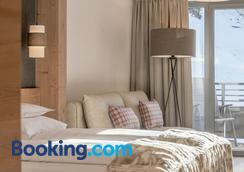 Hotel Gurglhof - Obergurgl - Bedroom