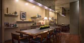 Grandee Taipei - Taipei - Restaurante