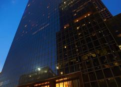 Minneapolis Marriott City Center - Minneapolis - Building