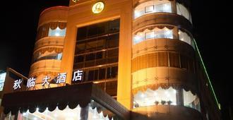 Qingdao Chengyang Qiulin Hotel - Qingdao - Edificio
