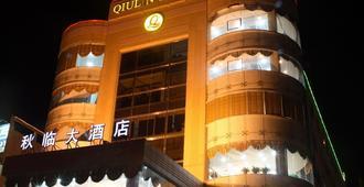 Qingdao Chengyang Qiulin Hotel - Qingdao