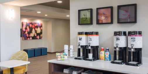 Hampton Inn & Suites - Knoxville Papermill Drive, TN - Knoxville - Buffet