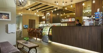 Central 65 Hostel - Singapore - דלפק קבלה