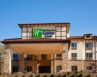 Holiday Inn Express Hotel & Suites Frazier Park - Lebec - Building
