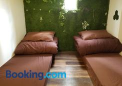 Lohas Villa - Naha - Bedroom