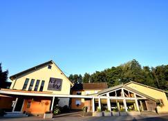 Moulin de la Walk - Wissembourg - Bâtiment