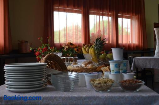 Hotel Aurora - Colico - Buffet