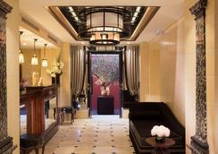 Le Belmont Paris - Paris - Lobby
