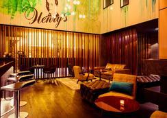 Saks Urban Design Hotel Kaiserslautern - Kaiserslautern - Lounge