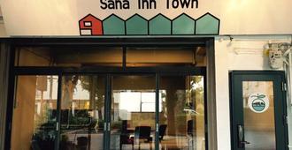 Sana Inn Town - Hostel - Wakayama - Edificio