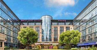 上海攜程美居酒店 - 上海 - 建築