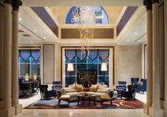Ramada Plaza by Wyndham Tian Lu Hotel Wuhan - Wuhan - Lobby