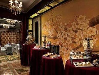 Ramada Plaza by Wyndham Tian Lu Hotel Wuhan - Wuhan - Buffet
