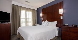Residence Inn by Marriott Charlotte Concord - Concord