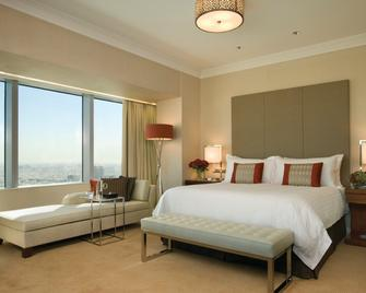 Four Seasons Hotel Riyadh - Riyadh - Bedroom