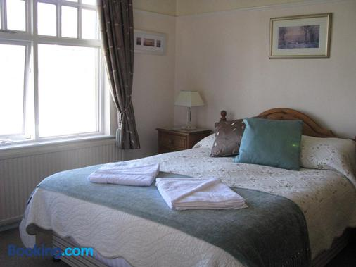 Meadowcroft Country Guest House - Kendal - Bedroom