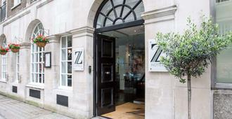 Z Hotel Victoria - London - Hoteleingang