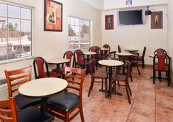 Americas Best Value Inn & Suites El Monte Los Angeles - El Monte - Restaurant