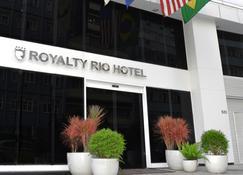 ロイヤルティ リオ ホテル - リオデジャネイロ - 建物