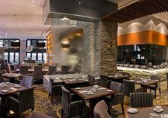 Duxton Hotel Perth - Perth - Restaurant