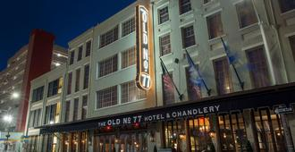 The Old No. 77 Hotel & Chandlery - New Orleans - Building