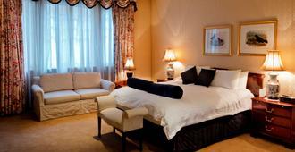 Sir Stamford At Circular Quay - Sydney - Bedroom