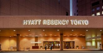 Hyatt Regency Tokyo - Tokyo
