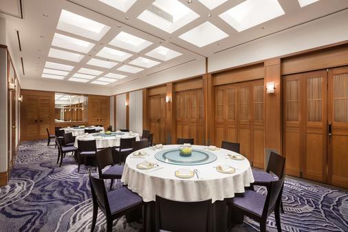 Hyatt Regency Tokyo - Τόκιο - Αίθουσα συνεδριάσεων