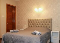 Hosthub Old Tbilisi Amaghleba Apartment - Tiflis - Habitación