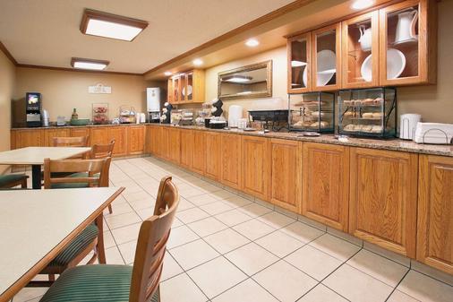 La Quinta Inn by Wyndham Casper - Casper - Buffet