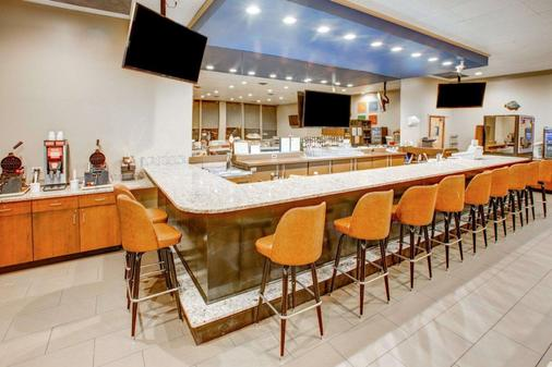 Comfort Inn Conference Center - Pittsburgh - Bar