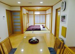 Utatei Villa - Takayama - Salle à manger