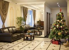 Hotel Complex Sputnik - Ivashëvo - לובי