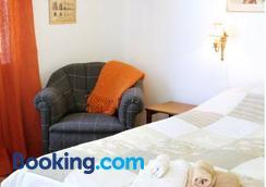 Boråkra Bed & Breakfast - Karlskrona - Bedroom