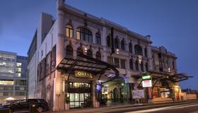 Quest Christchurch Serviced Apartments - Christchurch - Building