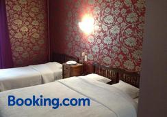 Hôtel du Nord - Besançon - Bedroom