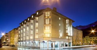 Alpinpark Hotel - אינזברוק - בניין